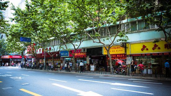 Shanghai Fuzhou Road Cultural Street