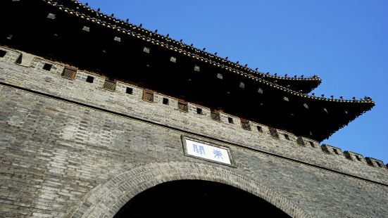 Dongmen Relic Site