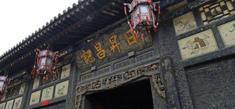 Rishengchang Former Bank