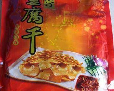 民康豆腐坊