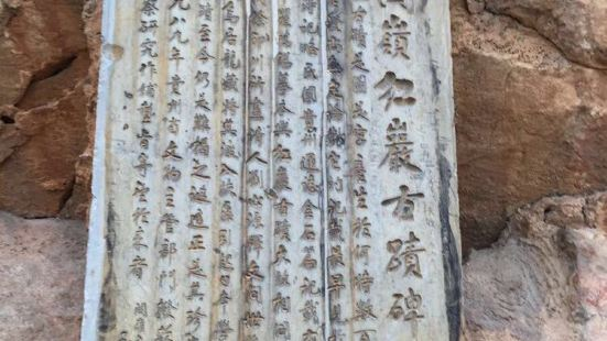 Hongya Historic Site