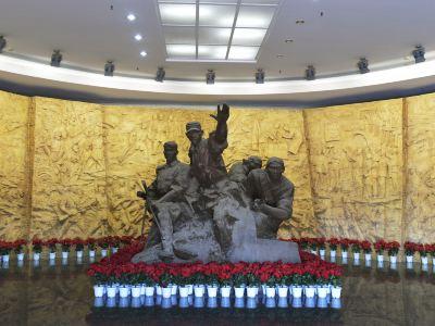晉察冀邊區革命紀念館