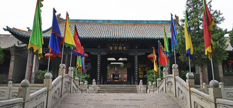 Temple of Confucius2