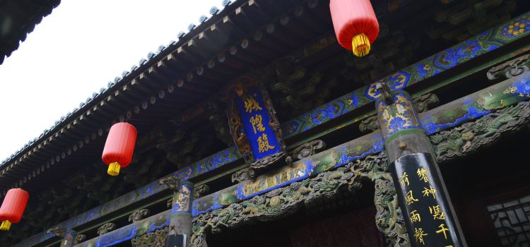 Chenghuang Temple3
