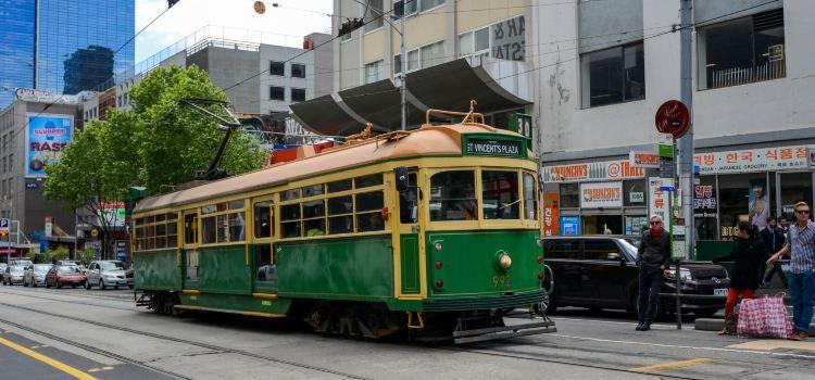 City Circle Tram2