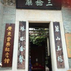 San Ren Hall User Photo