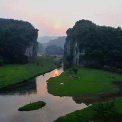 Meijiang Geology Park User Photo