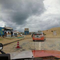 마에하마 비치 여행 사진