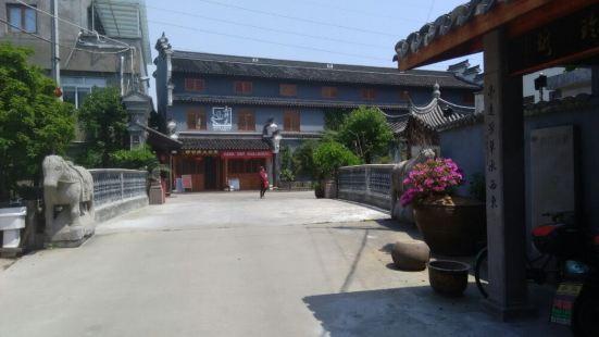 王升大博物館