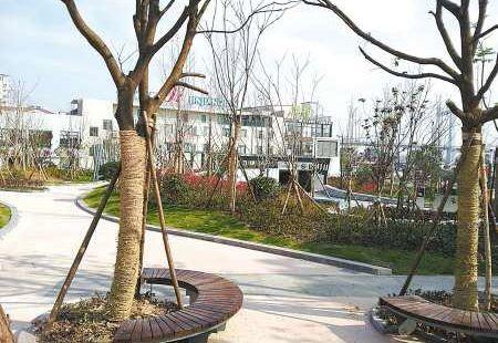 Baisha Park