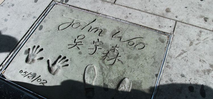 TCL Chinese Theater2