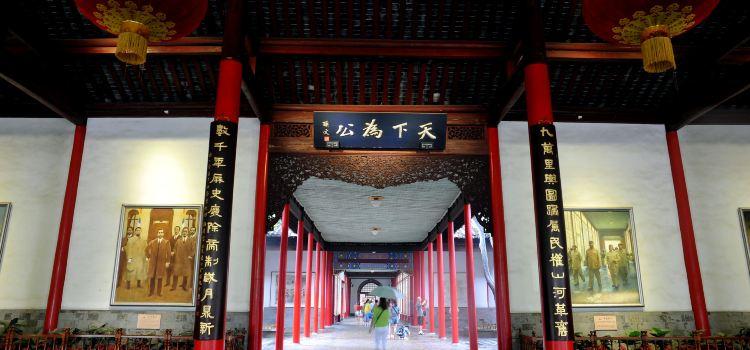 南京總統府2