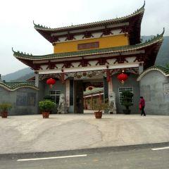 Yunmen Temple User Photo