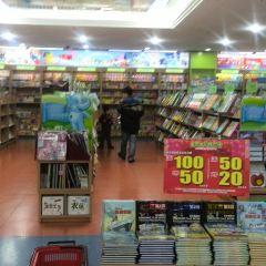 Beijing Book Building User Photo