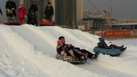 Shuidi Snow & Ice Paradise
