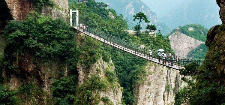 Yandang Mountain1