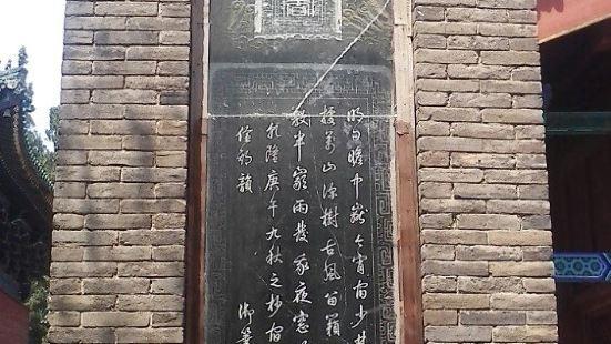 宗鑫博物館
