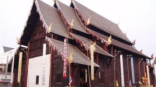 Saban-Nga Textile Museum