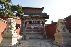 罗睺寺-五台山-doris圈圈