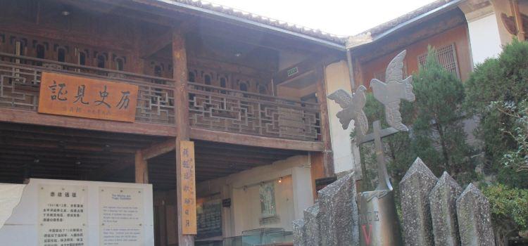 滇緬抗戰博物館3