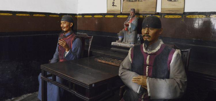 Rishengchang Former Bank2