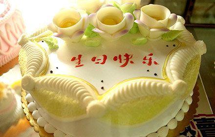 金冠西餅蛋糕