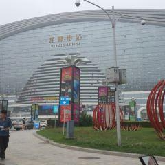 톈탕다오 하이양러위안(천당도 해양낙원) 여행 사진