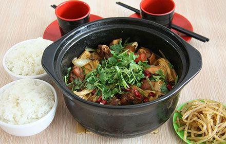 重慶雞公煲麻辣燙