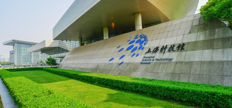 Shanghai Science and Technology Museum2