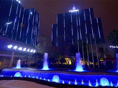 Shiwai Taoyuan Grand Theatre