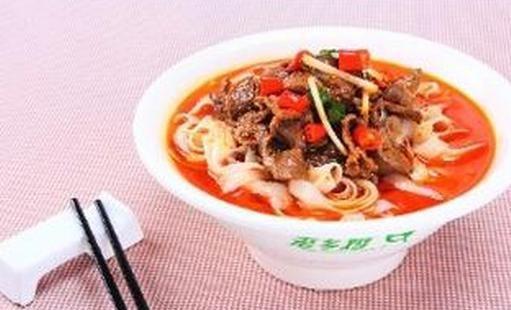 老鄉雞(繁華大道店)