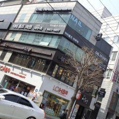 Sinsa-dong User Photo