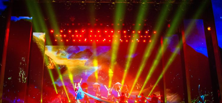 Colorful Guizhou Style Performance3