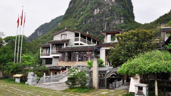 大印人文景觀園