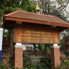 Wat Ram Poeng User Photo