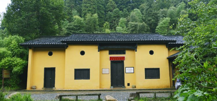 Jinggangshan