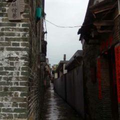 Enping Xiema Graduate Village User Photo