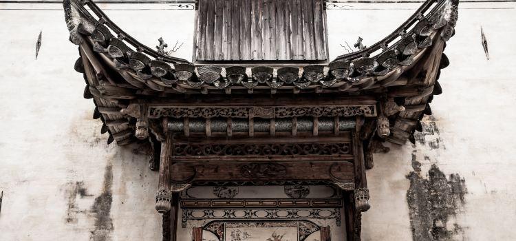 Qiankou residential Museum2