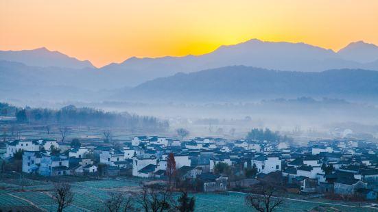 Lu Village