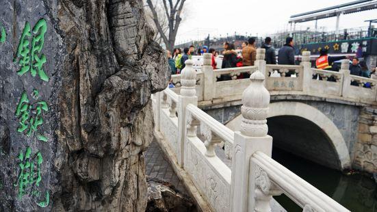 Yinding Bridge