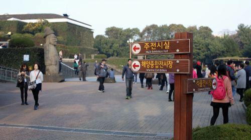 Jeju Folklore & Natural Museum