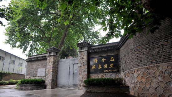 Chiang Kai-shek Hot Spring Villa