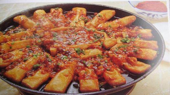 Yue Mu Niang Restaurant
