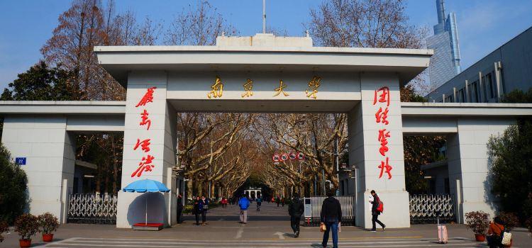 난징 대학1