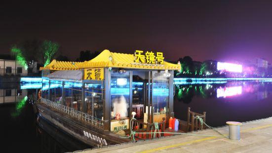 紹興護城河夜遊