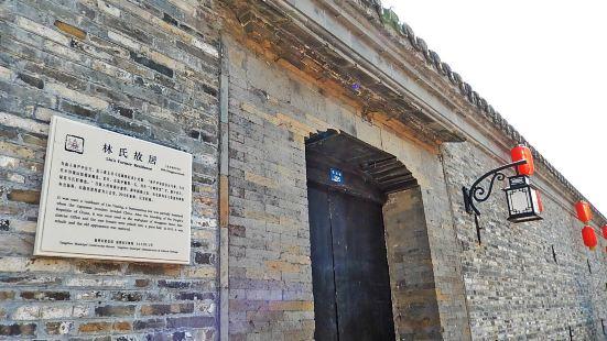 Lin's Former Residence