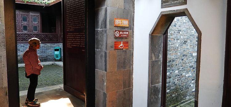Former Residence of Zhu Ziqing3