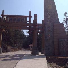 스하이산 관광단지 여행 사진