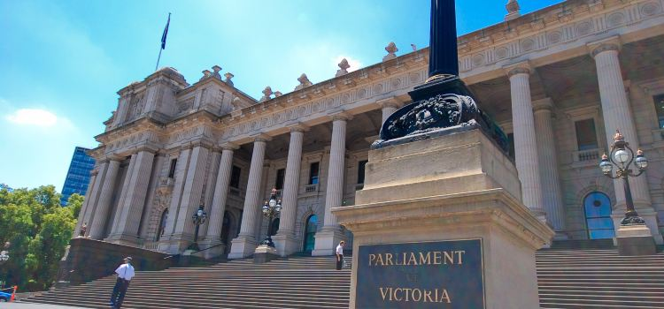Parliament of Victoria3