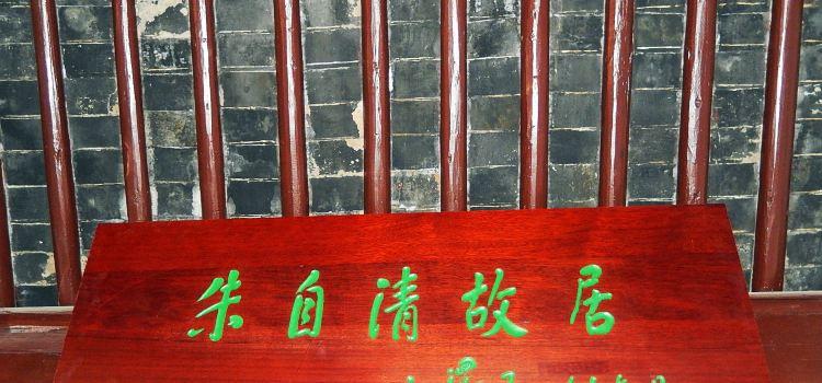 Former Residence of Zhu Ziqing2